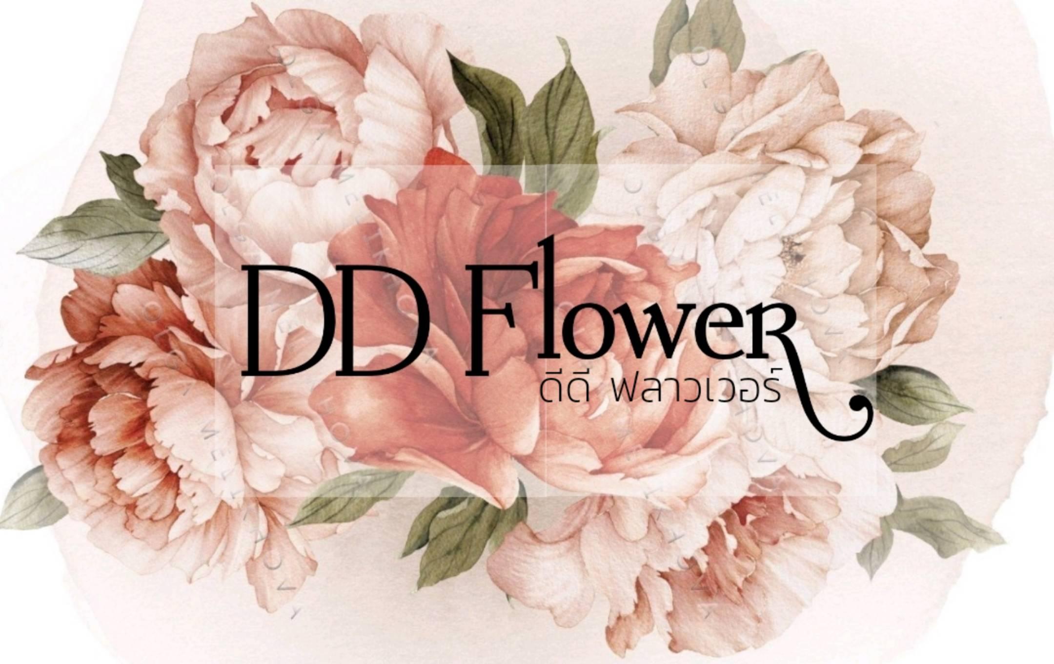 ร้านดอกไม้เชียงใหม่บริการจัดส่งช่อดอกไม้ พวงหรีด กระเช้าดอกไม้มีหน้าร้านไว้บริการ